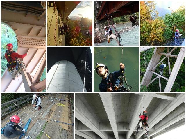 ロープアクセス技術を使用した特殊高所作業風景。橋梁点検の画像。